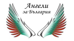 ANGELSFORBULGARIA.COM