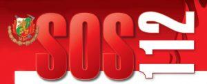 Списание SOS 112